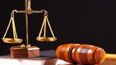 Lebanon Judiciary
