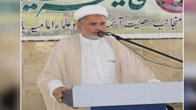 Al Hujjat Foundation distributes