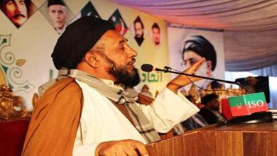 Allama Qazi Niaz condemns