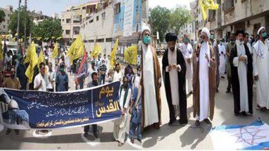MWM observes Quds Day in Karachi