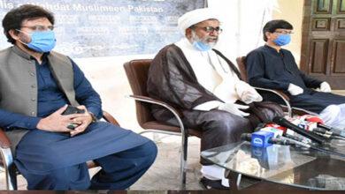 Allama Raja Nasir announces Quds Day