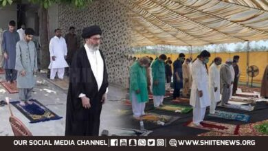 Shia Muslims offer Eid prayers