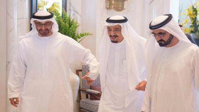 Saudi-Emirati Bloc
