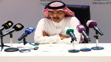 Saudi Minister of Finance
