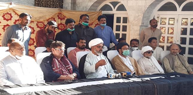 Shia leaders ask govt