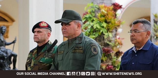 Venezuelan Military