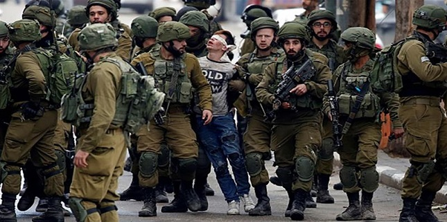 Zionist Regime forces