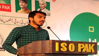 ISO lauds Punjab govt efforts
