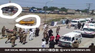 Blast in Shia majority Parachinar city