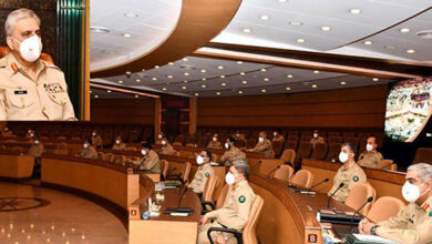 Corps Commanders Conference vows