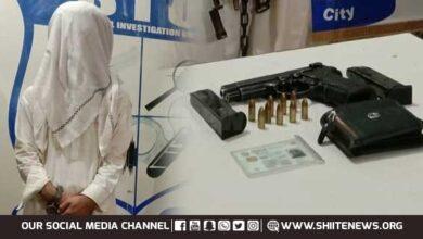 Daesh ISIS terrorist arrested