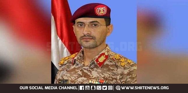 General Yahya