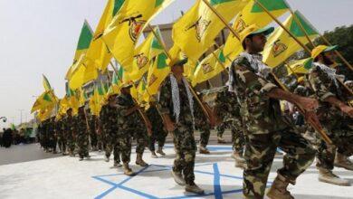 Iraqi Hezbollah