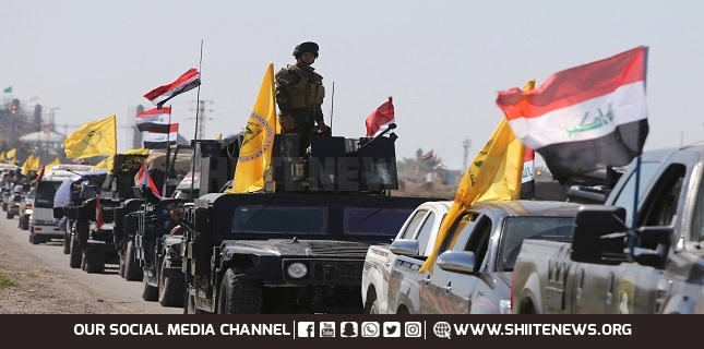 Iraqi army and al-Hashd al-Shaabi