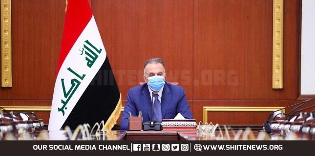 Iraq's New Government