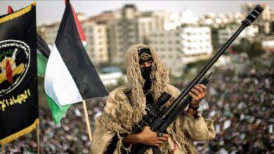 Islamic Jihad