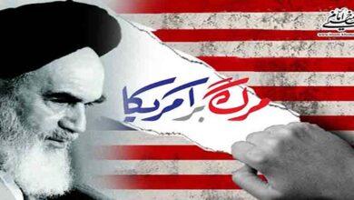 Imam Khomeini called for awakening of nations