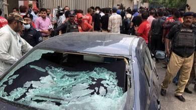 Four terrorists killed