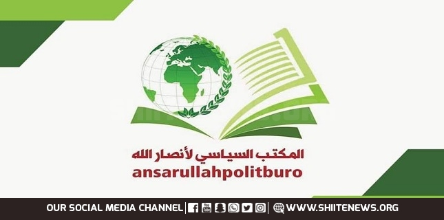 Political Bureau of Ansarullah