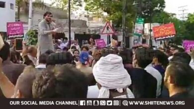 Shia mourners protest demo against blasphemer Ashraf Jalali