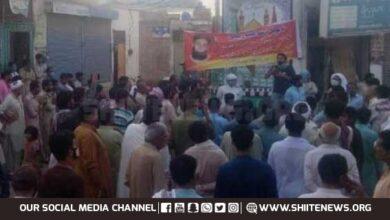 Sunni and Shia Muslims attend protest rally in Multan