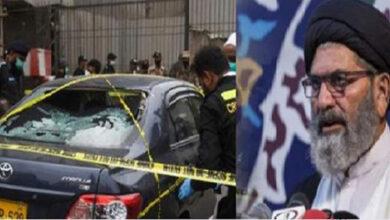 Allama Sajid Naqvi condemns terrorist attack