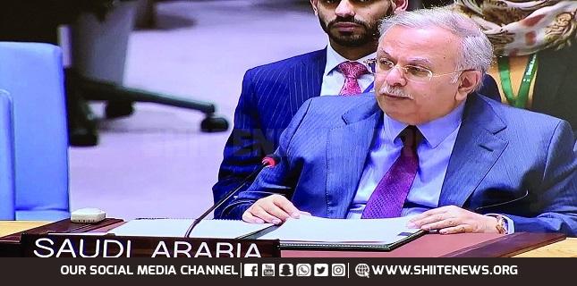 Saudi Arabia Syria