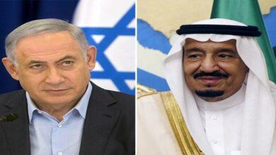 Saudi Arabia Israel