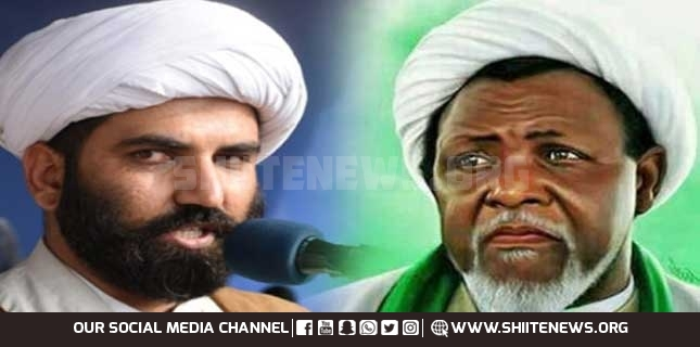 Allama Maqsood Domki demands Nigeria