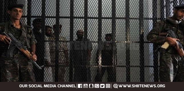 Shia inmates