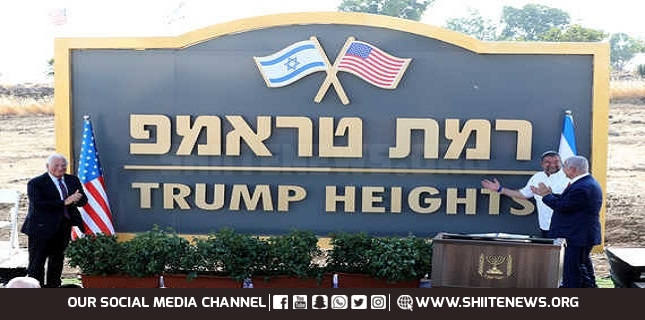 Trump Heights