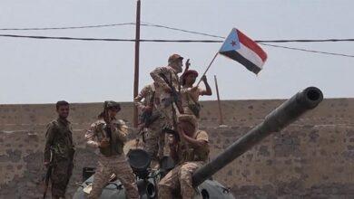 Yemeni riyals