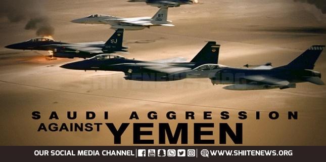 Saudi airstrikes