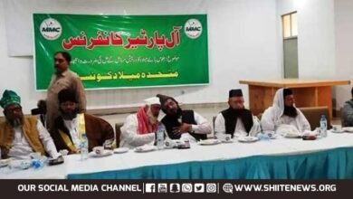 Muttahida Meelad Council demands action