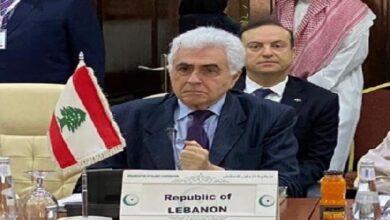 Lebanese Foreign Minister