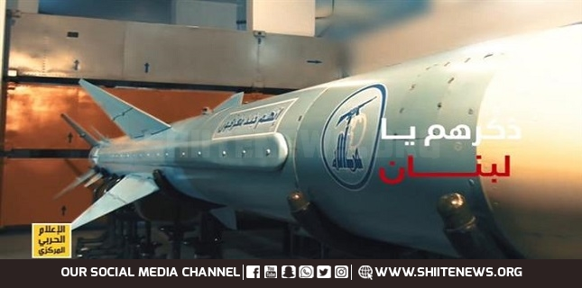 precision-guided missiles