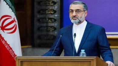 Iran's Judiciary