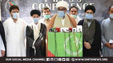 MWM to observe martyrdom anniversary
