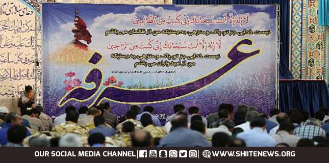 Arfa Day and martyrdom anniversary of Muslim Bin Aqeel