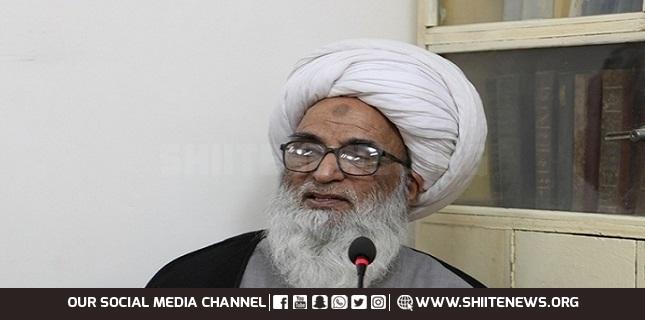 Ayatollah Basheer Najafi