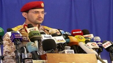 Yemen's Armed Forces