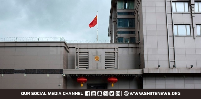 Chinese consulate in Houston