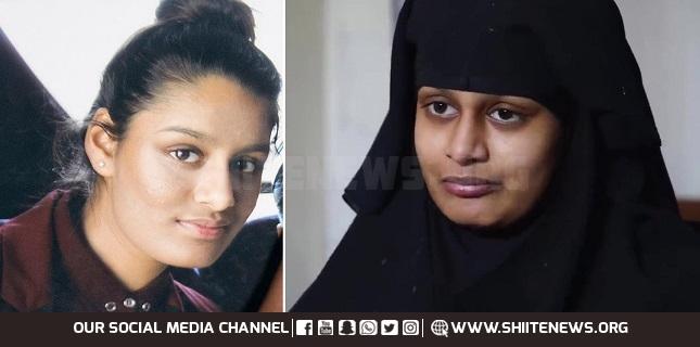 Daesh Bride