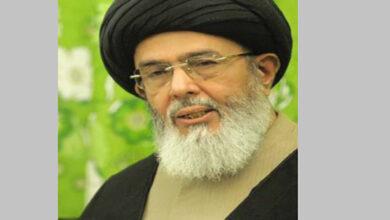 Agha Hamid Moosavi condemns