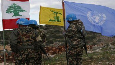 Hezbollah Army