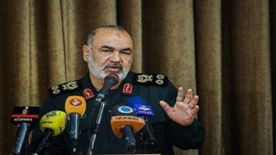 IRGC weapons