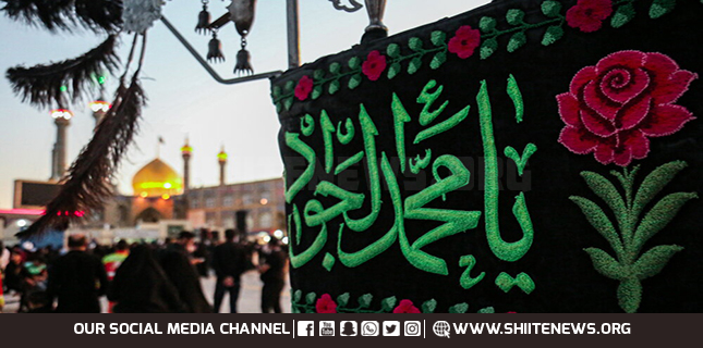 Anniversary of martyrdom of Imam Mohammad Taqi Jawad