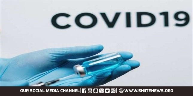 Iran coronavirus vaccine