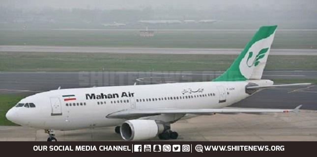 Iranian Passenger