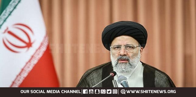 Iran's Judiciary Chief